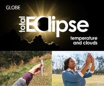 GLOBE Observer: Eclipse